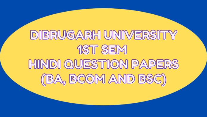 aecc 2 1st sem hindi question paper